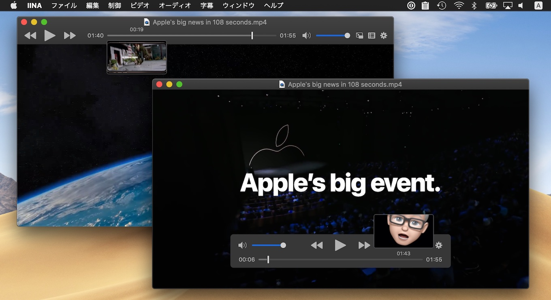 IINA for Macのコントローラーパネル