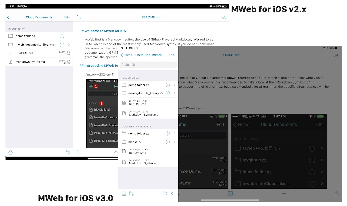 MWeb for iOS v3 Sidebar
