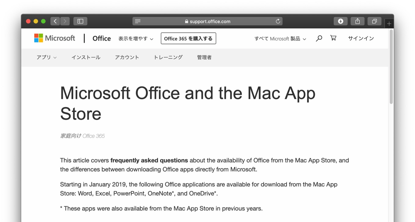 Microsoft Office and the Mac App Store