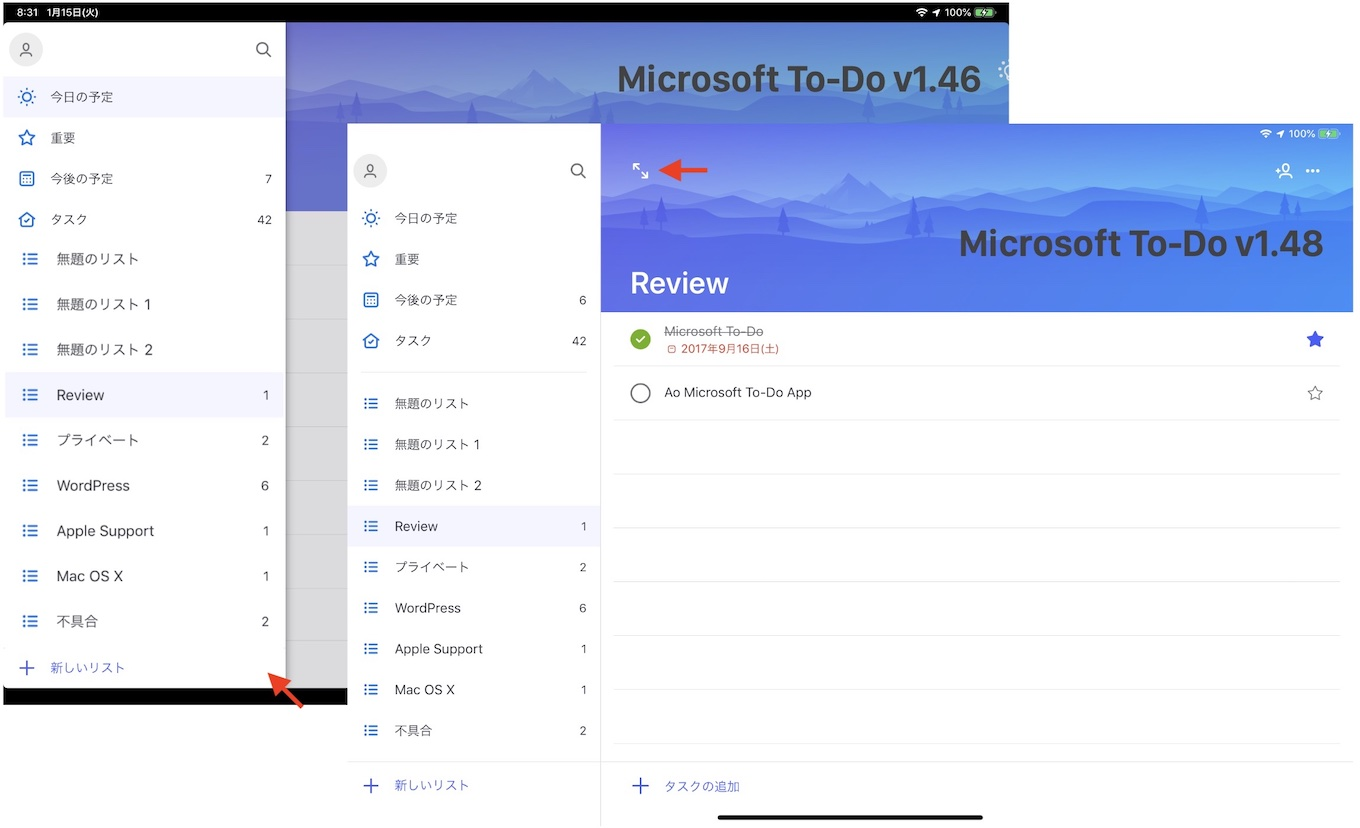 Microsoft To-Do for iPad