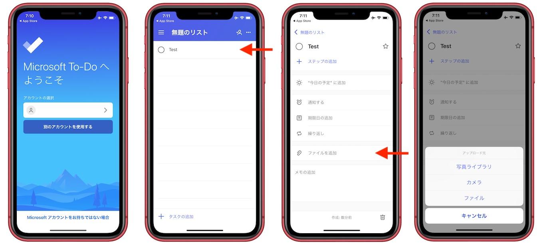 Microsoft To-Do – App Store