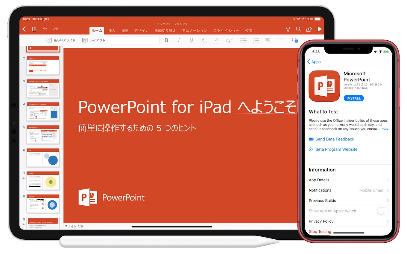 Microsoft Office for iOS support Apple Pencil 2