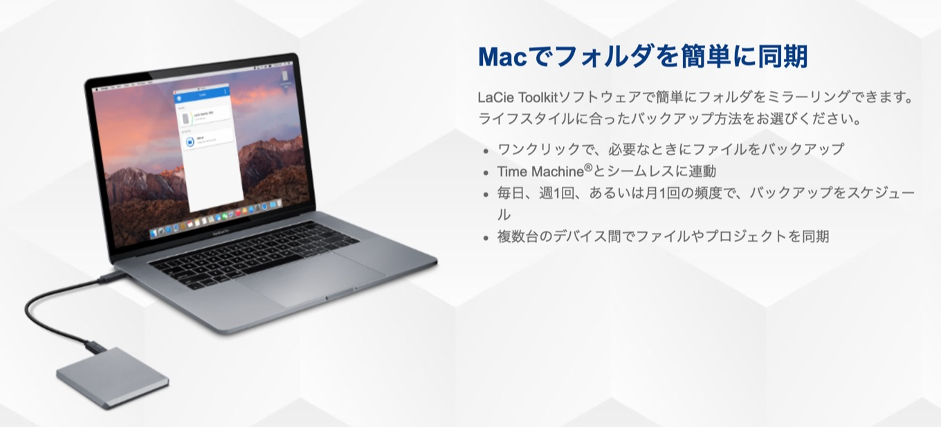 LaCie Toolkit