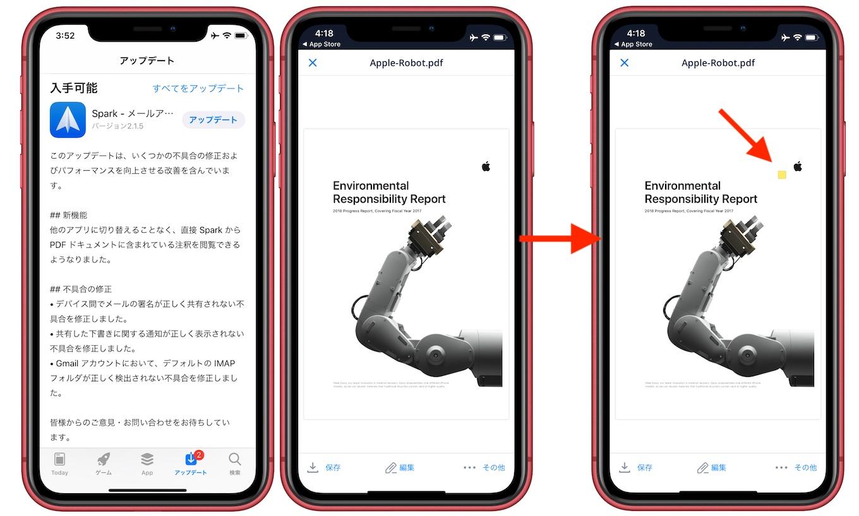 Spark for iOS 2.1.5