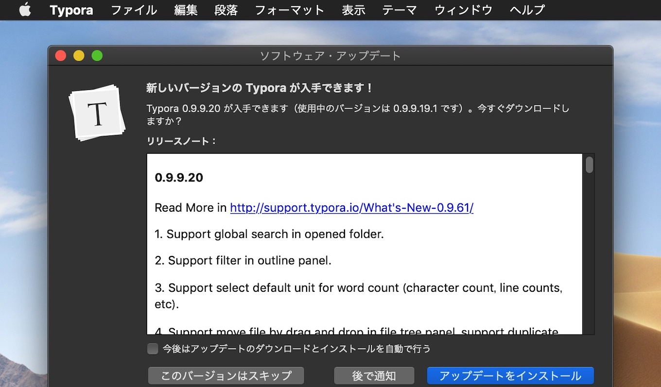 Typora Global Search