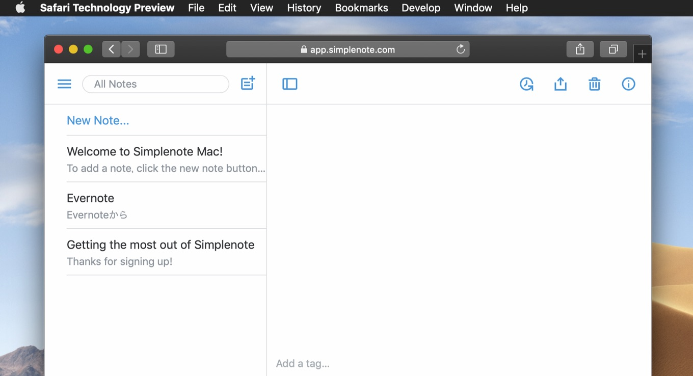 App Simplenote New Note
