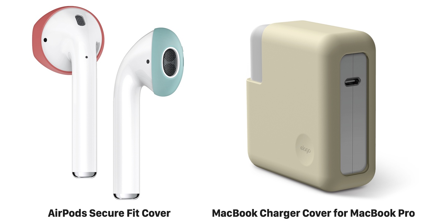 elago AirPods and MacBook Pro Charger Cover