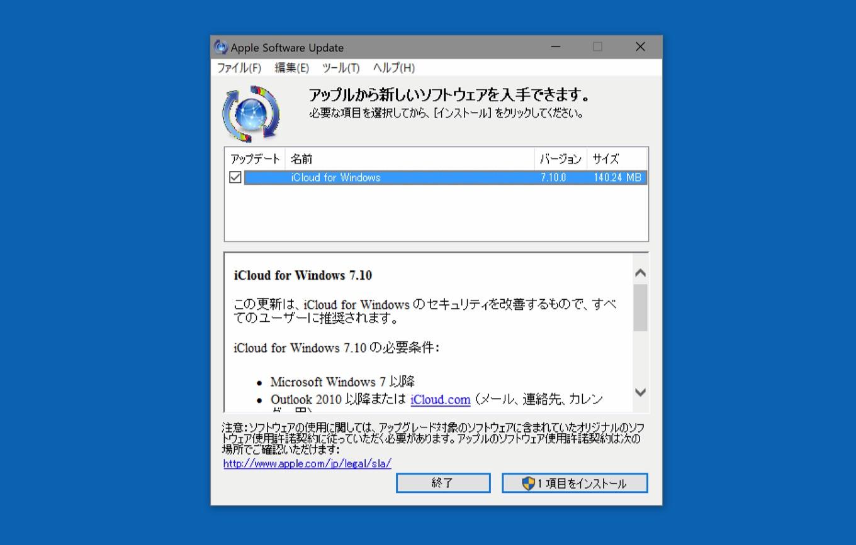 windows 7.10