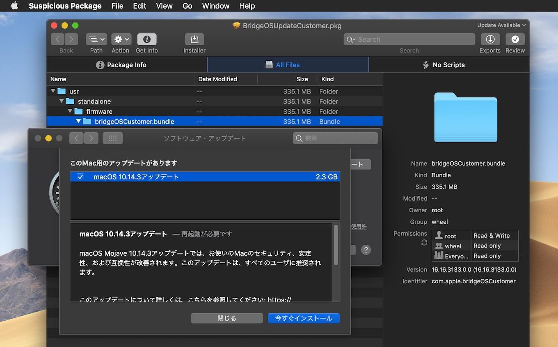 macOS Mojave 10.14.3 Update