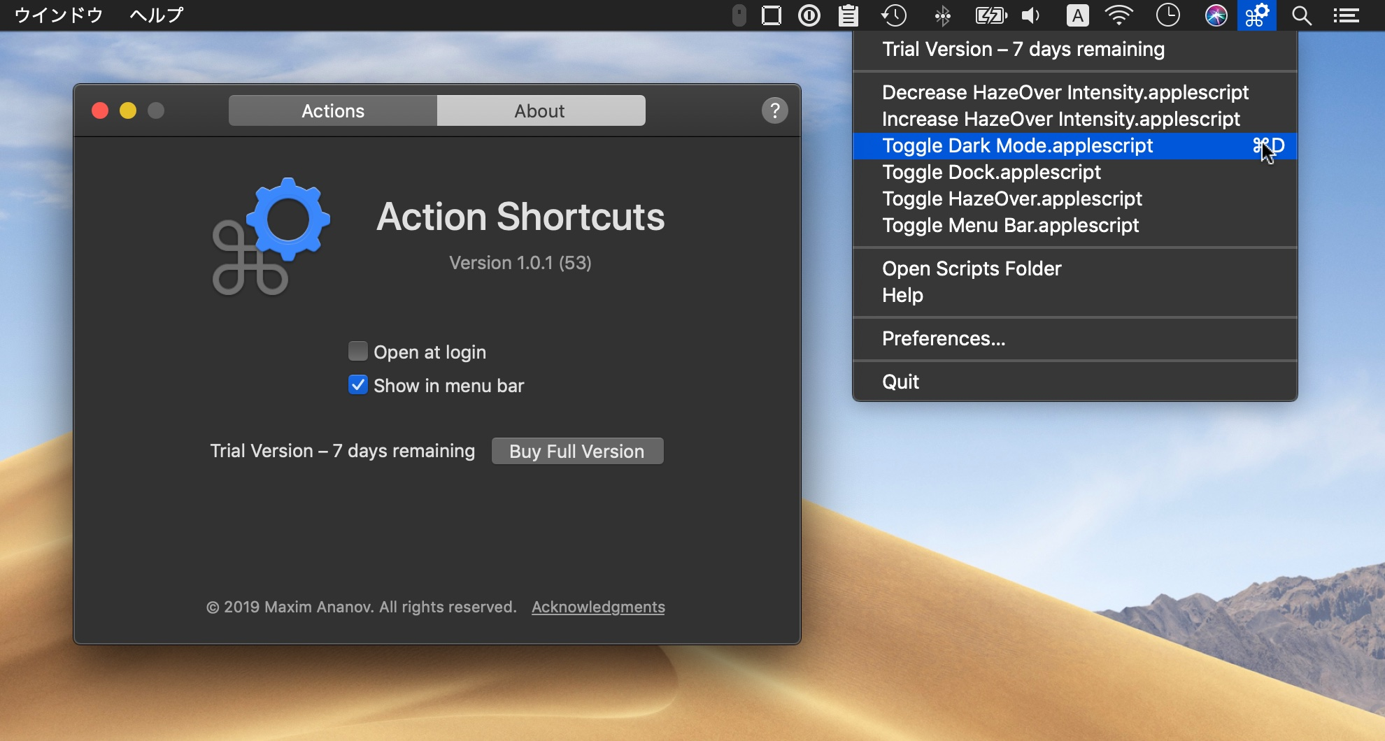 Action Shortcuts for Scripts