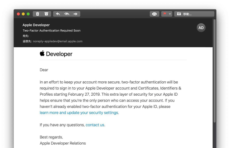 Apple Developerメーリングリスト