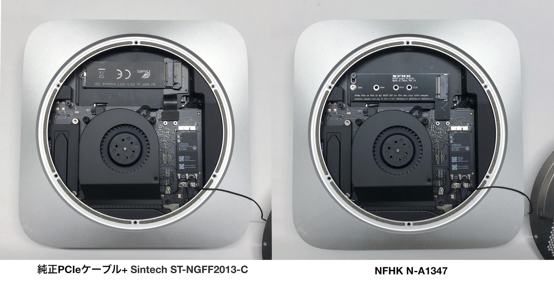 Apple PCIeケーブルとSintech ST-NGFF2013-C、NFHK N-A1347