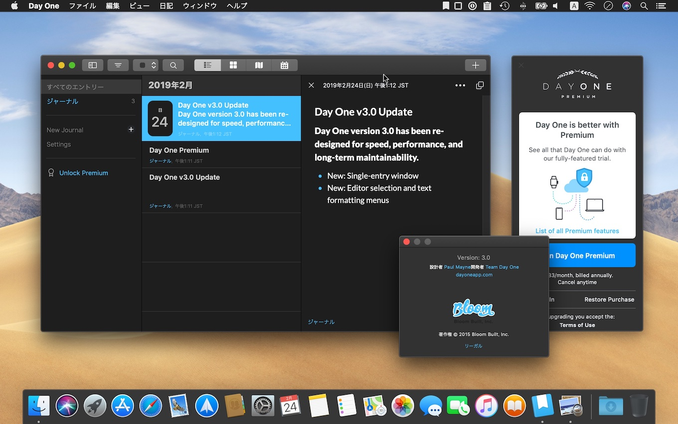 Day One for Mac v3.0