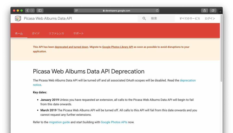 Picasa Web Albums Data API Deprecation