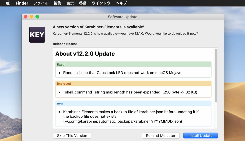 Karabiner-Elements v12.2.0