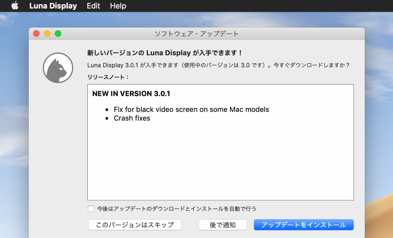 Astropad/Luna Display v3.0.1