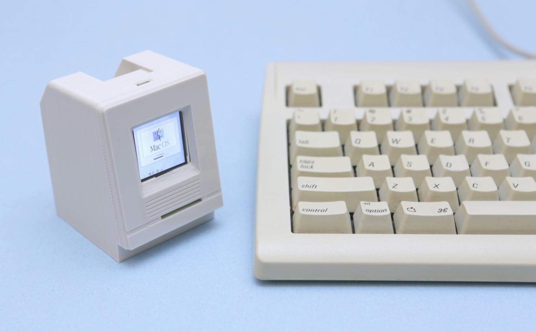 Macintosh SE Mini