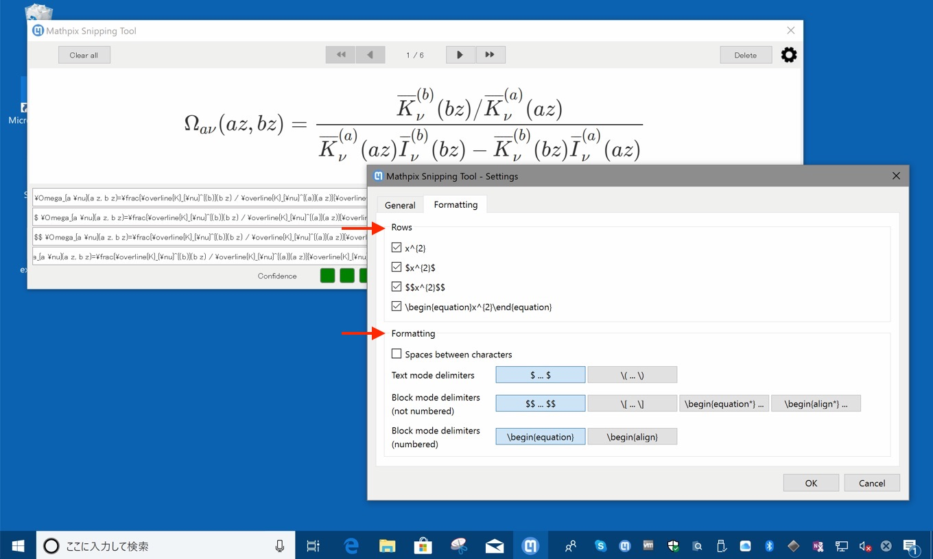 Mathpix for Windows/Ubuntu