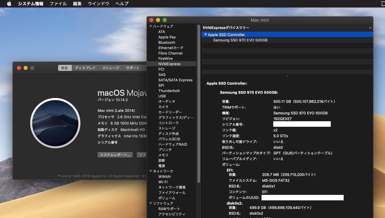 NFHKのN-A1347システム情報