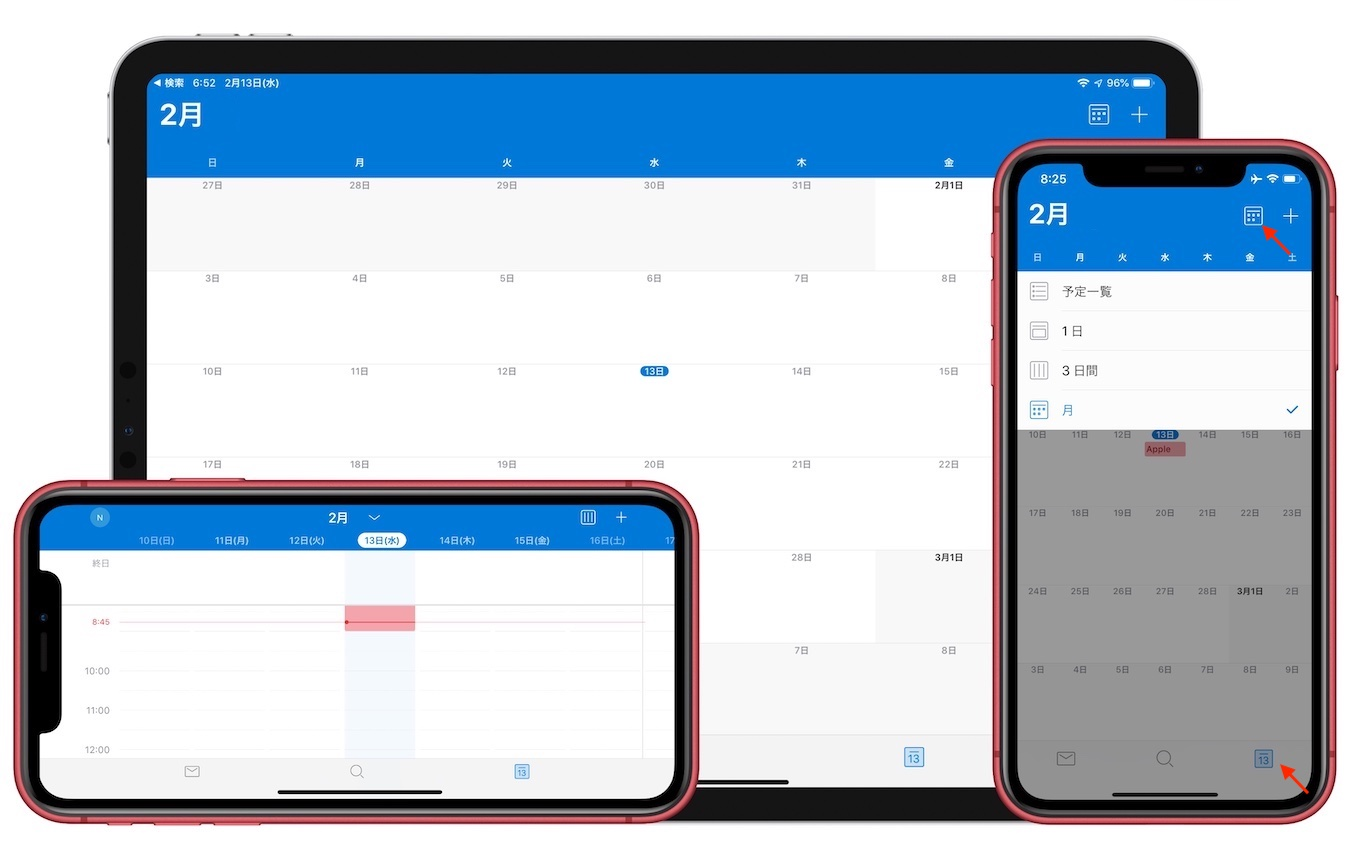 Outlook for iOSの月表示カレンダー