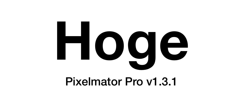 Pixelmator Pro v1.3.1