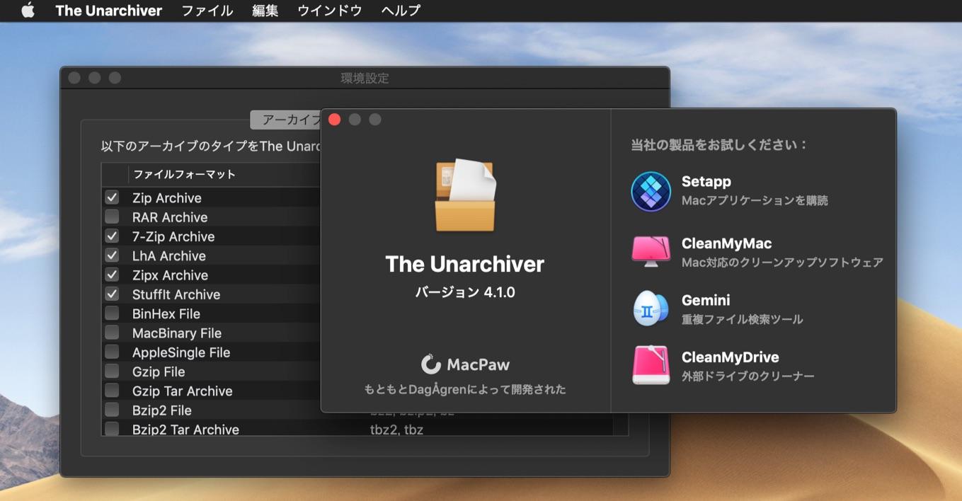 Thu Unarchiver v4.1.0