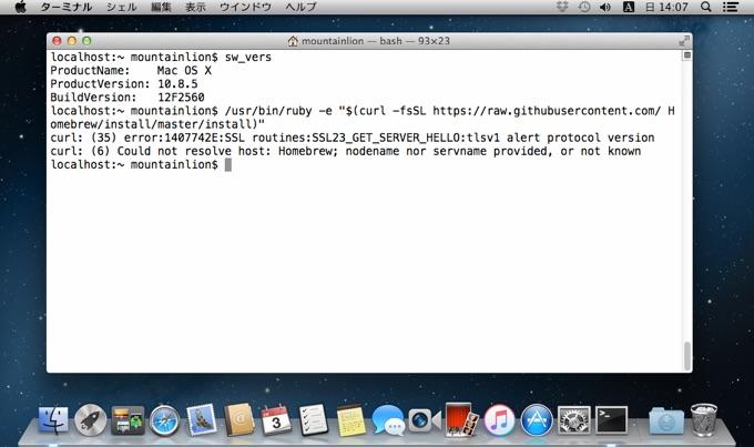 Deprecate macOS versions below Mavericks