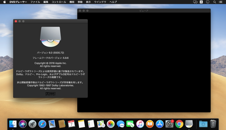 DVDプレイヤー v6.0