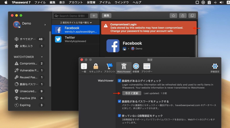 Facebook Pwned Passwords