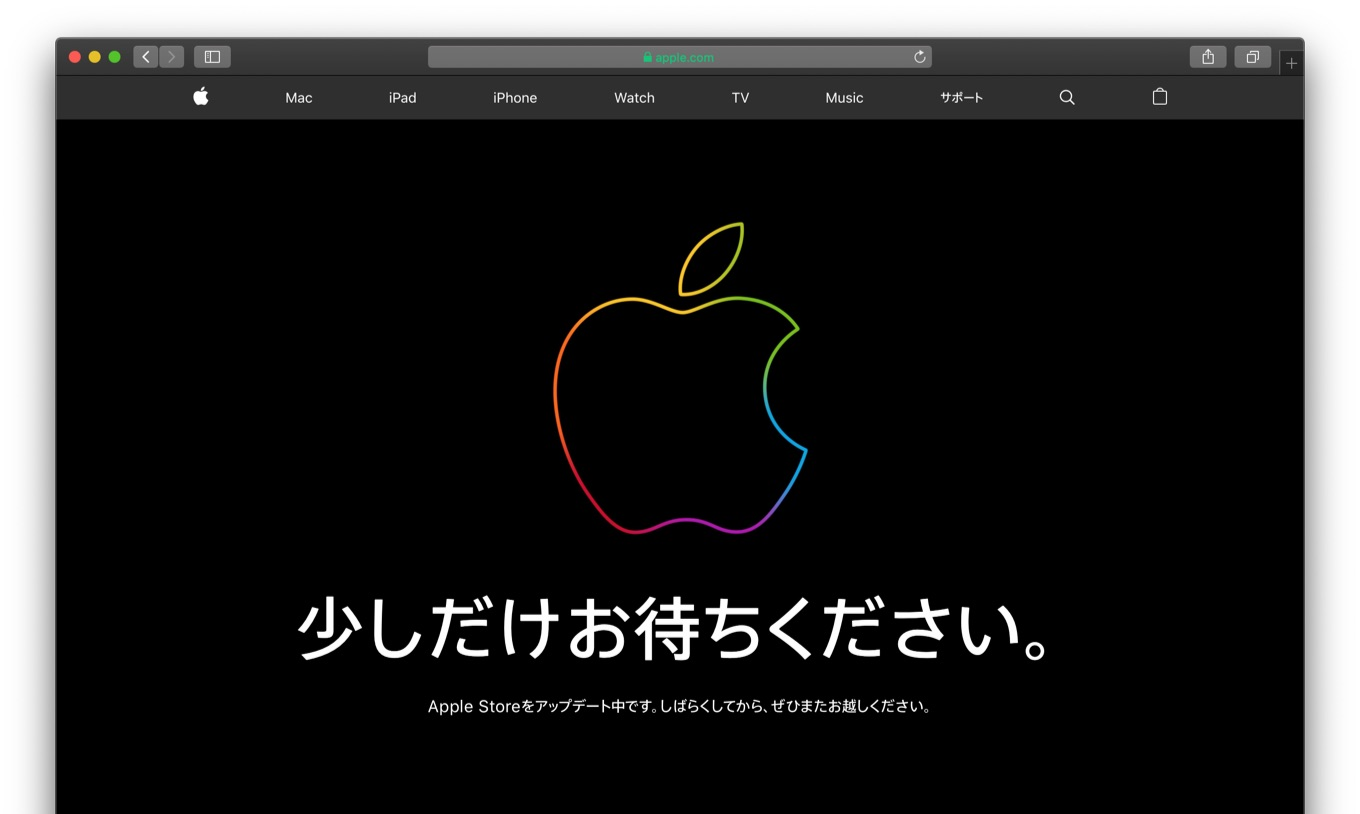 20190318-Apple Online Store Update
