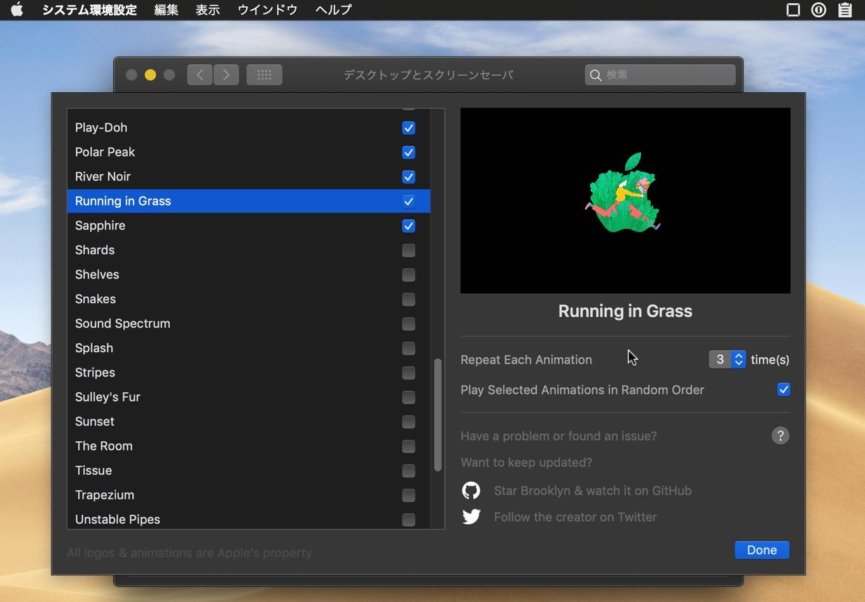 Brooklyn screensaver for mac