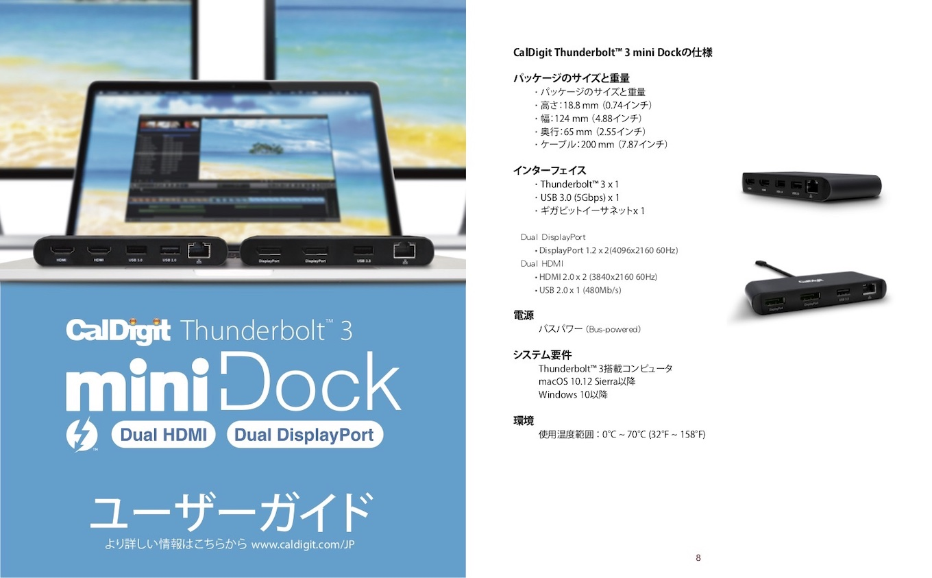 CalDigit Thunderbolt™ 3 mini Dock