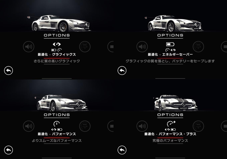 Grid Autosport v1.3