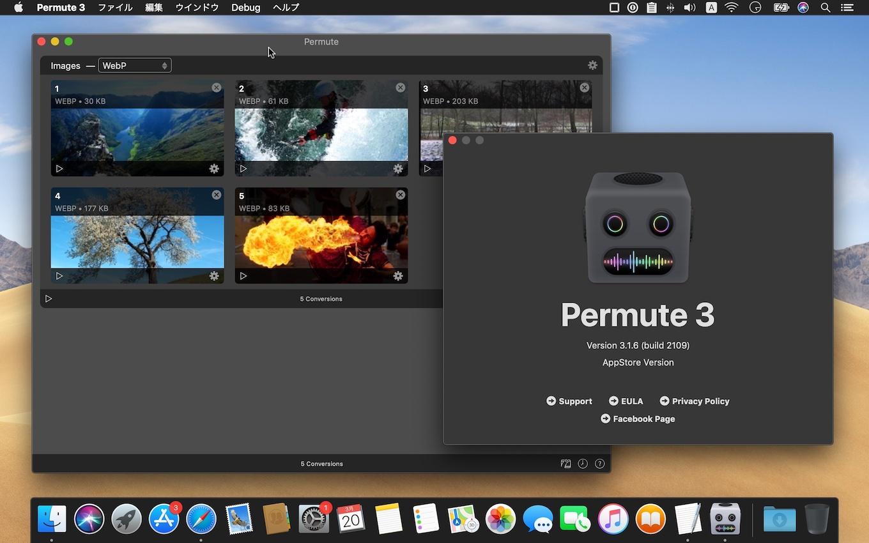Permute v3.1.6