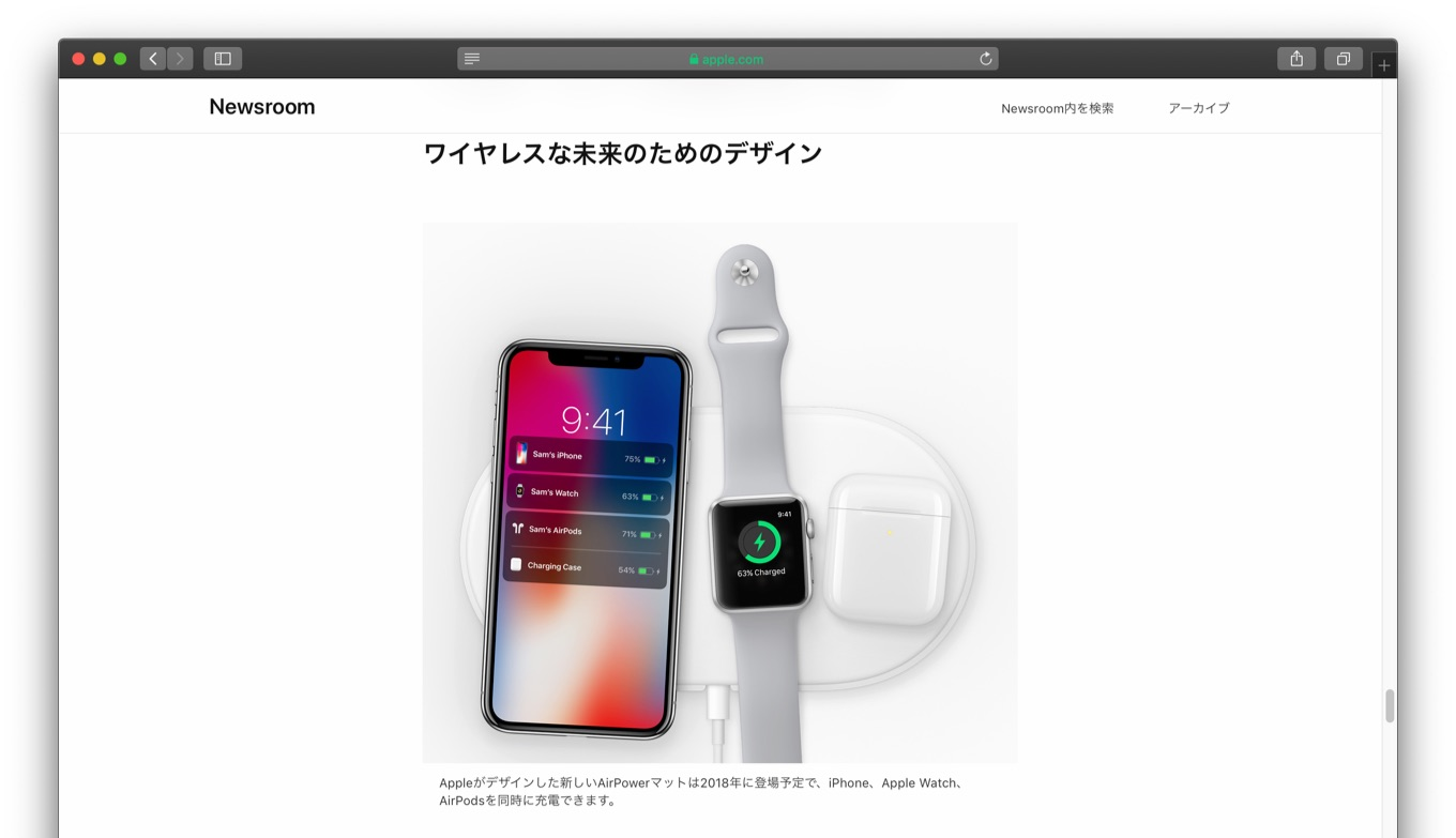 RIP Apple AirPower