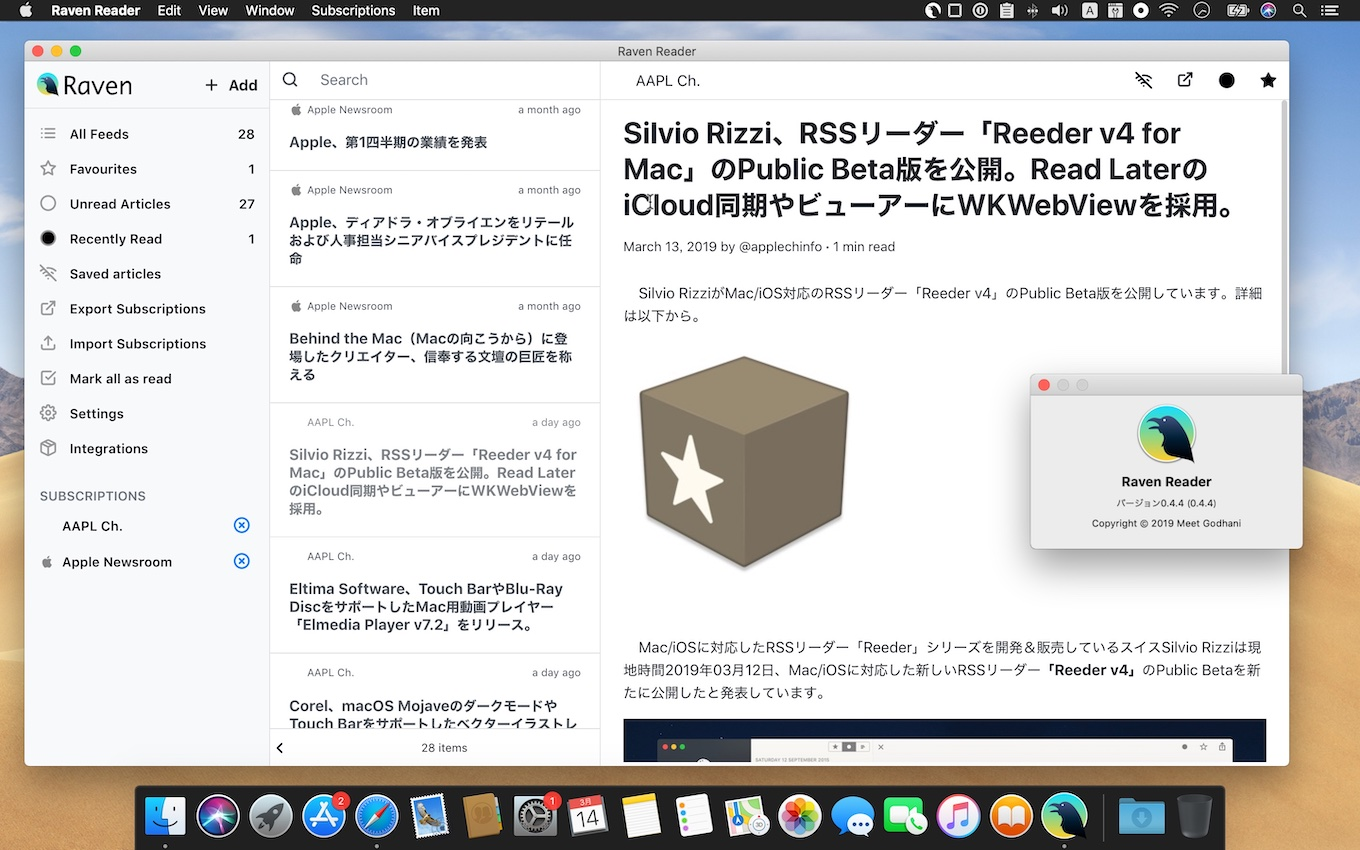 Raven Simple RSS Reader