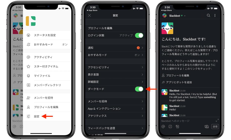 Slack – App Store