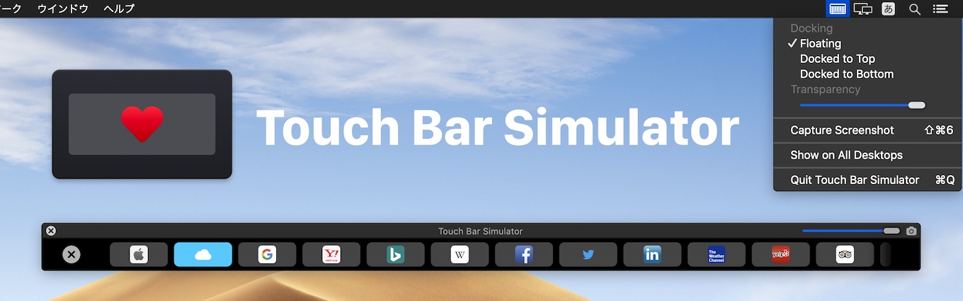 Touch Bar Simulator v3