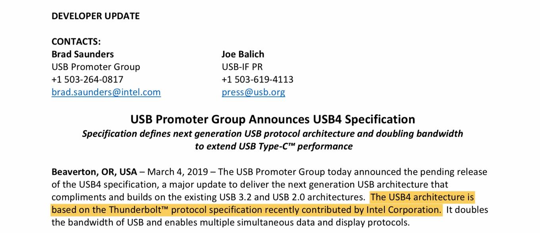 USB4ソリューションの主要特徴