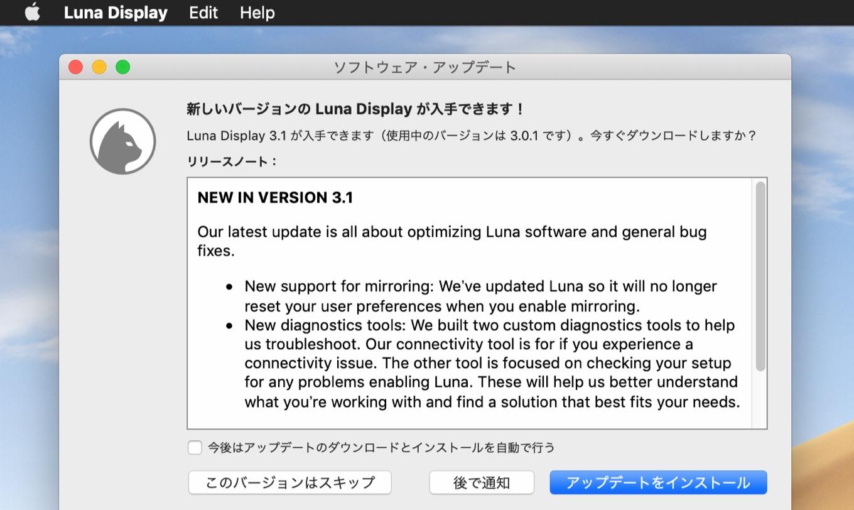 Luna Display v3.1