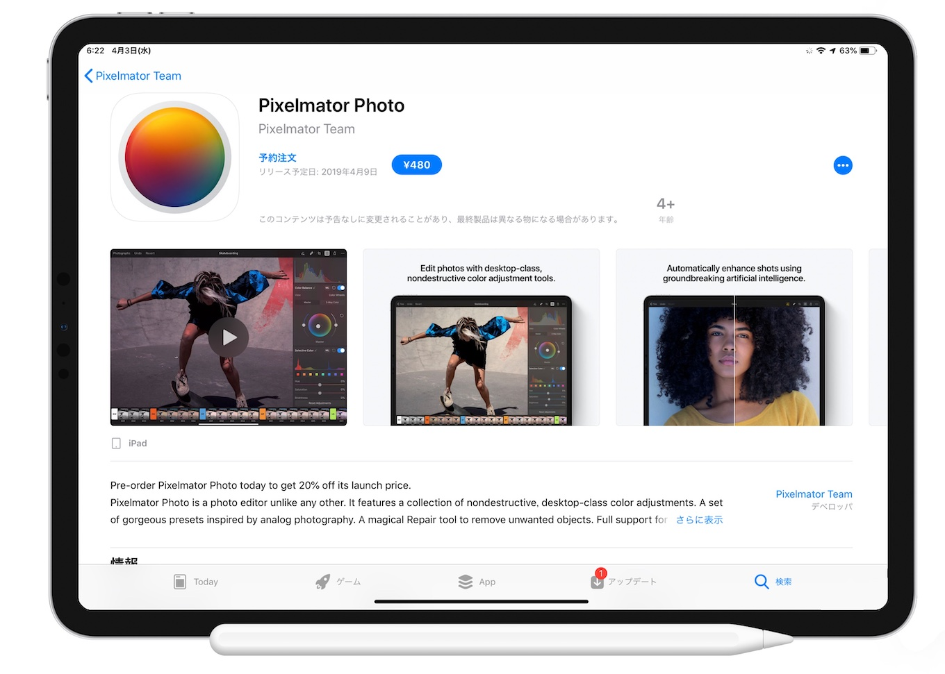 Pixelmator Pro for iPad