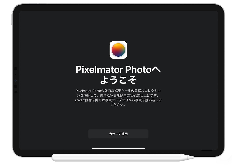 Pixelmator Pro for iPad