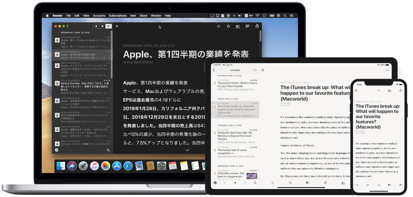 Reeder v4 for Mac/iOS