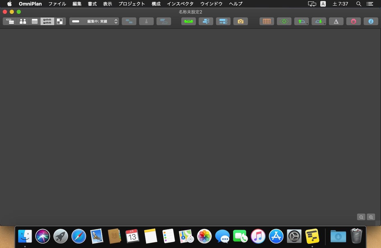 macOS 10.14.4 MojaveのCoreAnimationバグ