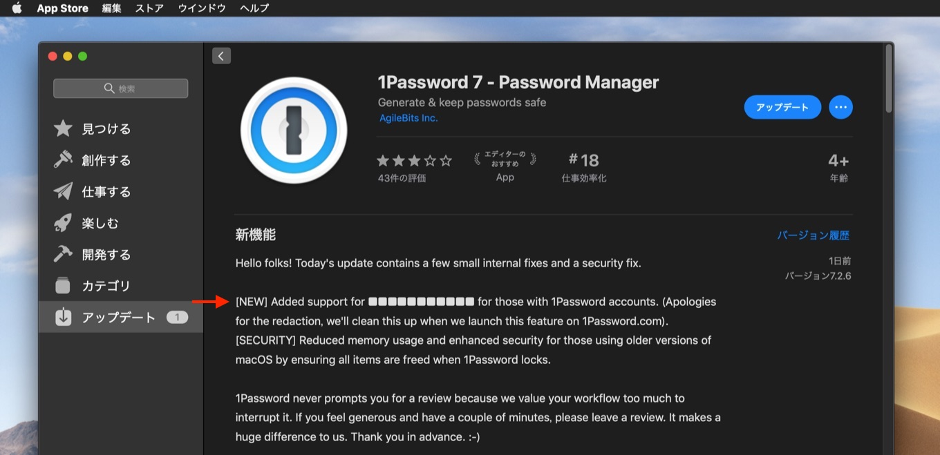 1Password for Mac 7.2.6