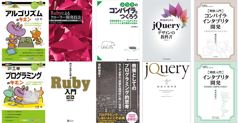 コンピュータ言語本