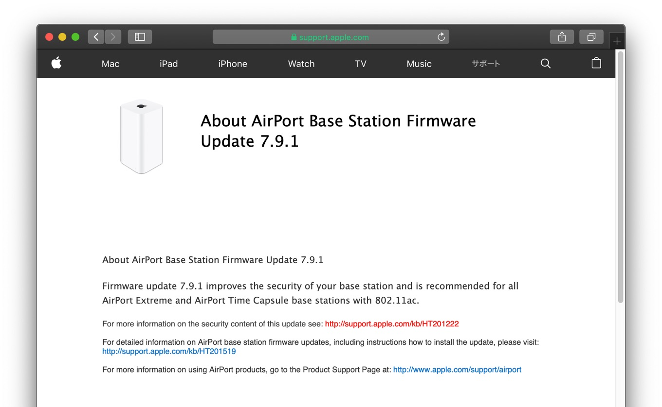 About AirPort Base Station Firmware Update 7.9.1