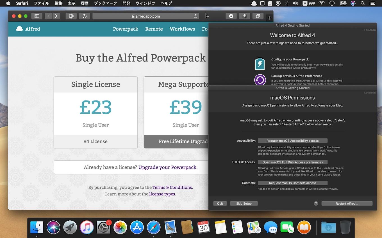 Alfred Powerpack
