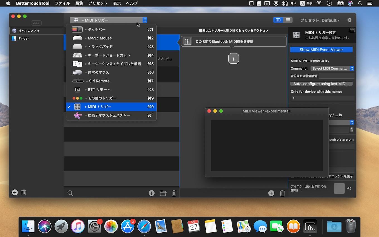 BetterTouchTool 3.0 support Bluetooth MIDI