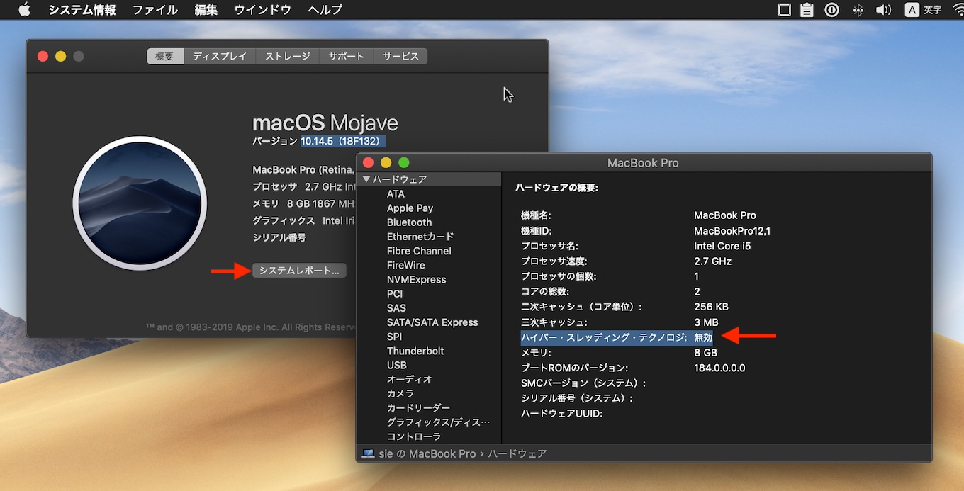MacでIntelのHyper-Threadingを無効化する